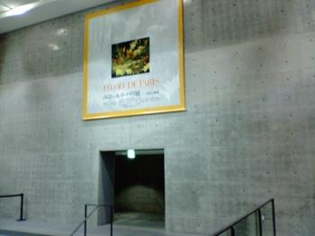hyogo_museum02.jpg